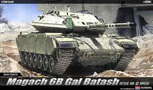 Танк Magarch 6B Gal Batash