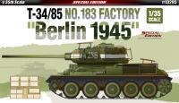 "Танк Т-34/85 Завод №183 ""Берлин 1945"""