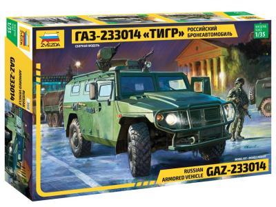 Бронированный автомобиль ГАЗ-233014 Тигр