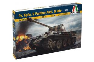 Танк Pz.Kpfw. V Panther G late