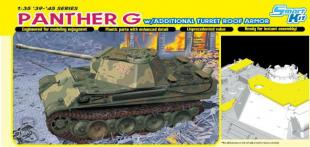 Танк Panther G w/ADDITIONAL TURRET ROOF ARMOR