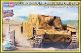 САУ STURMPANZER IV EARLY VERSION(MID PRODUCTION)