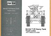 Аксессуары Soviet T-35 Heavy Tank Track Links