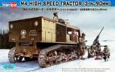 Тягач M4 High Speed Tractor?3-in./90mm)