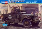 БТР M3A1 White Scout Car late production