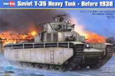 Танк SOVIET T-35 HEAVY TANK Before 1938