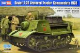 Тягач T-20 Armored Tractor Komsomolets 1938