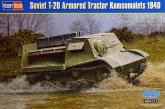 Тягач T-20 Armored Tractor Komsomolets 1940
