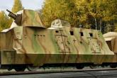 Броневагон Gesch?tzwagen Germany BP-42 rail armored train fire support type carrier