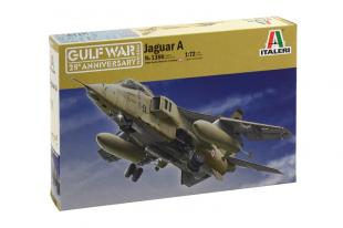 Самолёт GULF WAR Jaguar A