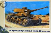 Тяжелый танк Pz. Kpfw. 753 (r) Heavy Tank with 7,5 KwK L/40 gun (German)