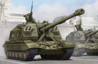 "2С19 ""МСТА-С"" 152мм самоходная гаубица"